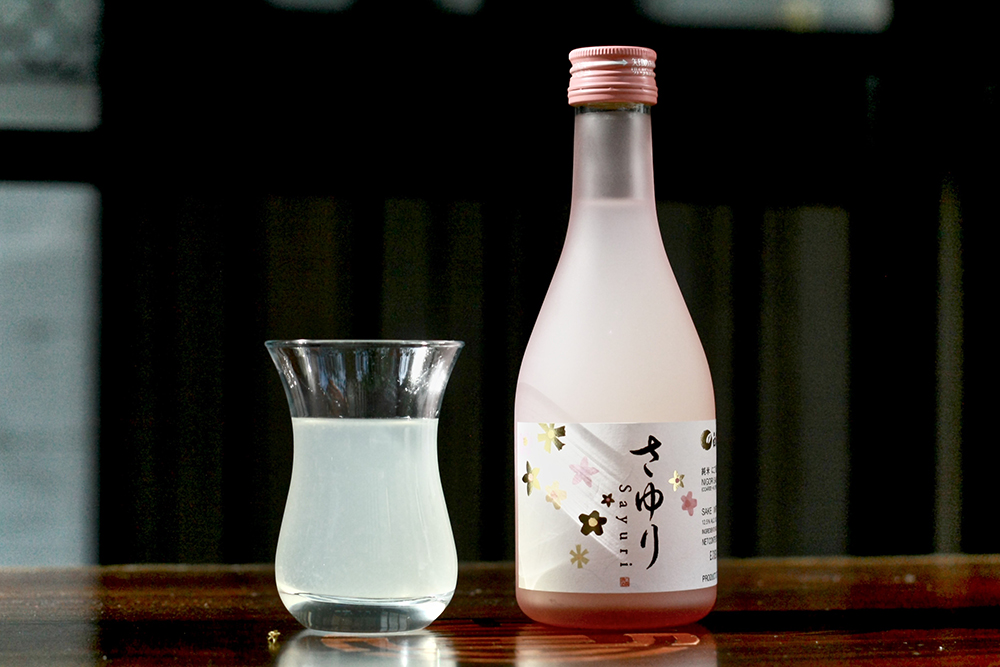 A cocktail review of sake by Leah Nolan of the Chicago Chic at Imperial Lamian.